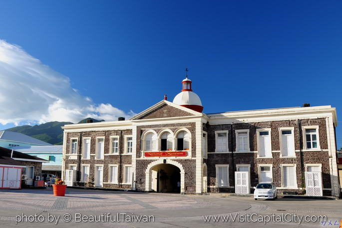 National Museum Basseterre